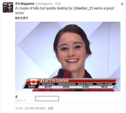 ケイトリンはクリーンに滑っていたら何点もらえたのだろう?