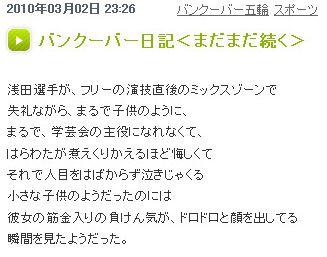 「全日本選手権が日本代表を決める最高の大会である」という原点