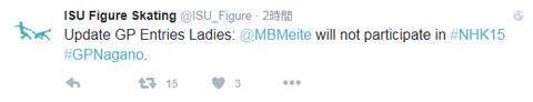 NHK杯 メイテさん棄権 シブシブズ・ワグナーさん・未来ちゃん日本へ