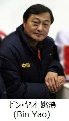 Yao_Bin