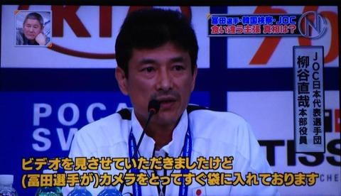 水泳・冨田尚弥選手のこと