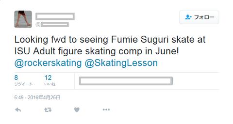 村主さんがスケートの大会に出るらしい