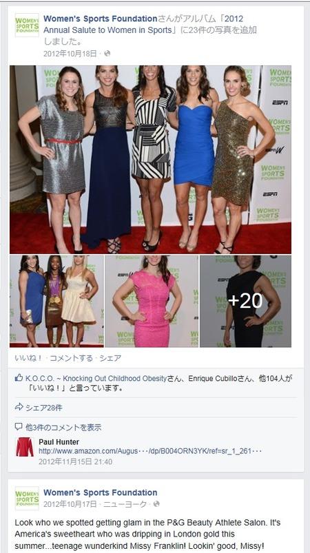 WSF facebook 2012年10月18日