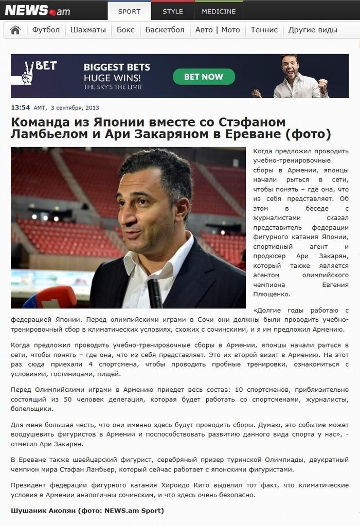20130903 アルメニアのリンク・アリ