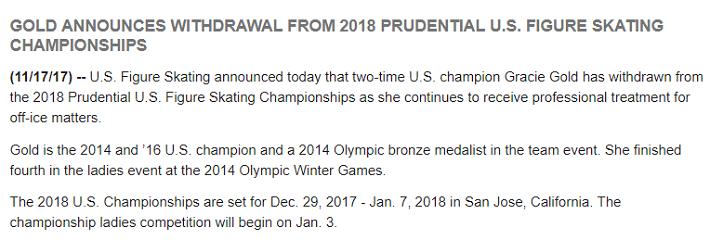 GG 声明で2018全米選手権の棄権を発表