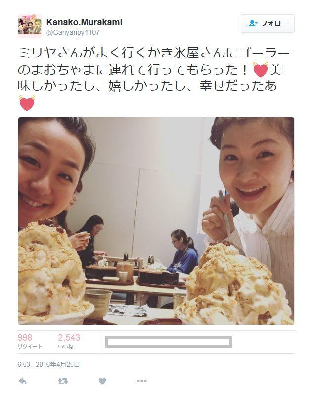 """""""ゴーラー""""真央ちゃんと佳菜子ちゃん"""
