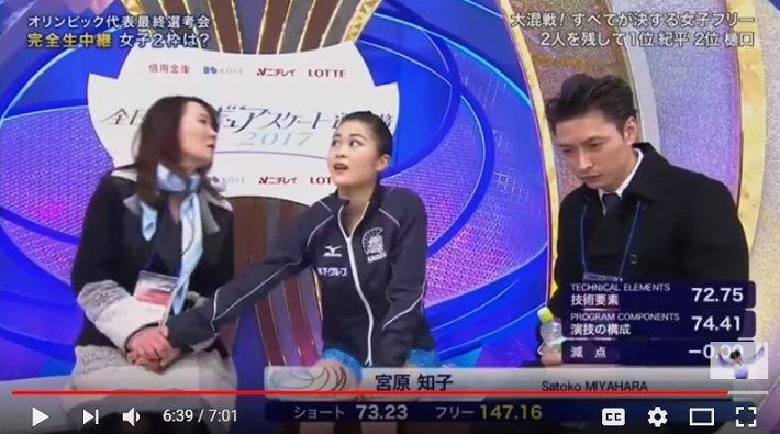 yamato1-710