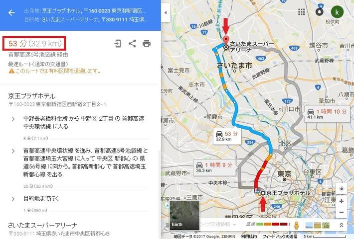 平昌での四大陸2017 公式ホテルと大会会場の距離に驚愕 ②