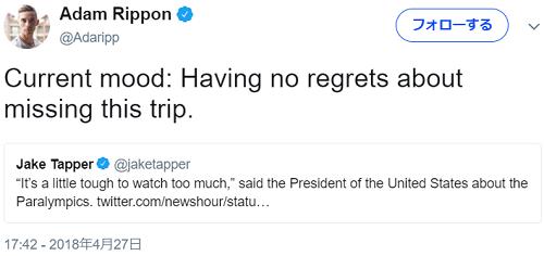 ripponkun whitehouse
