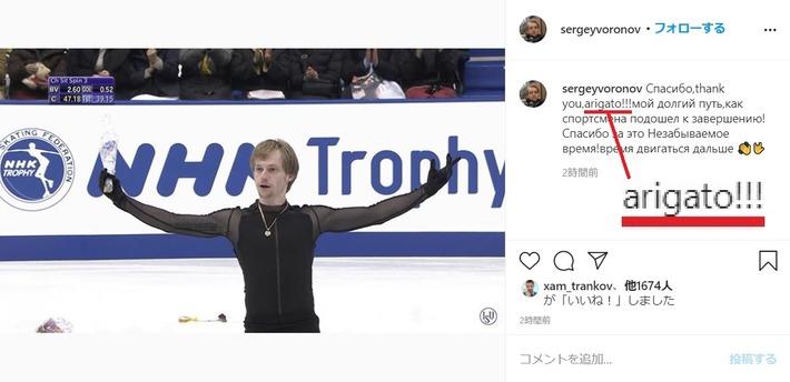 ボロノフさん引退 (T_T)