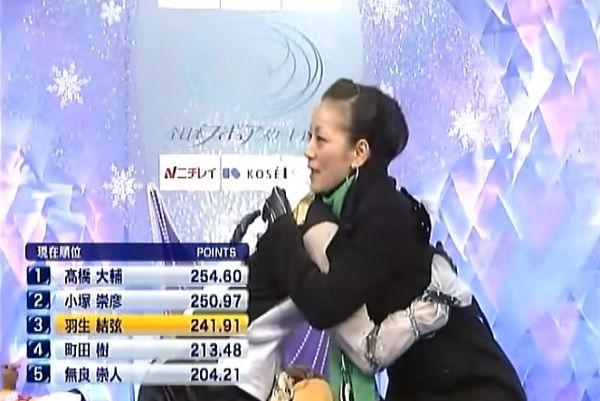 2011 全日本