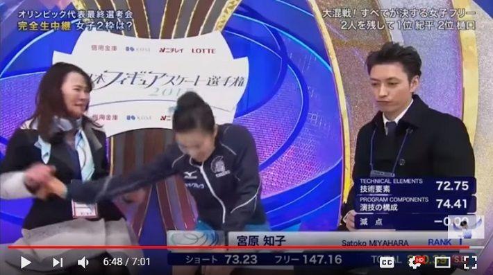 yamato6-710