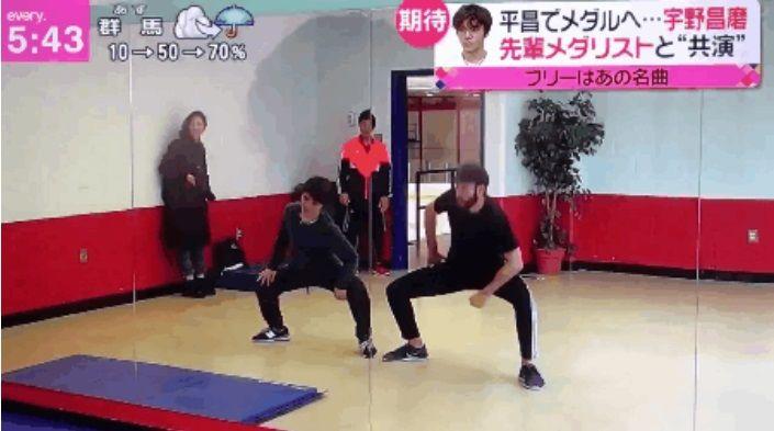 昌磨 ダンス