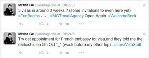 ミーシャ ビザの問題でフランス杯棄権かも…