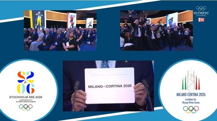 """2026の冬季オリンピックは """"ミラノ"""""""