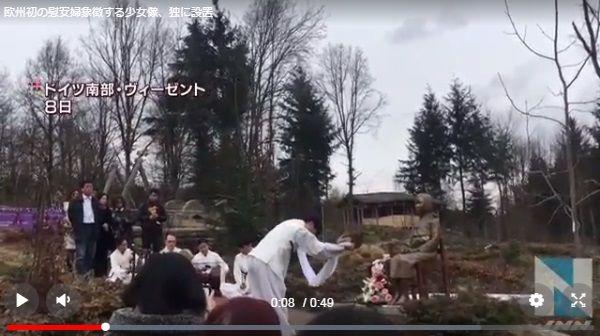 慰安婦像が建てられたドイツの公園は 只今 冬季閉園中