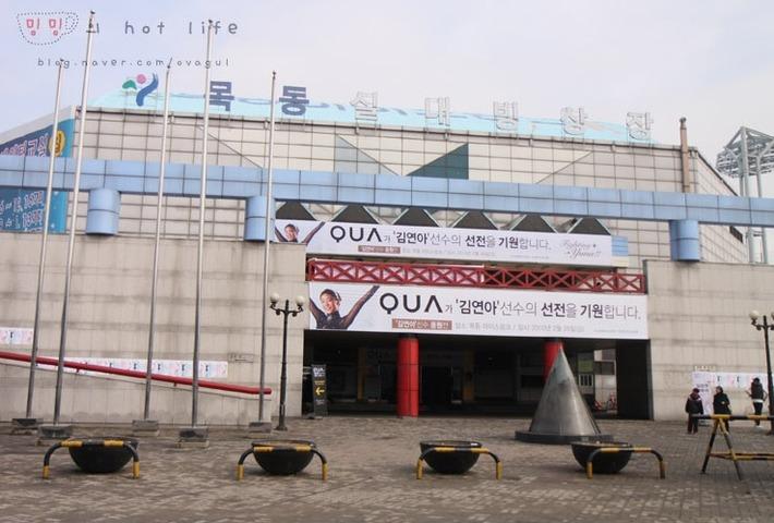 20100226 QUA event 1