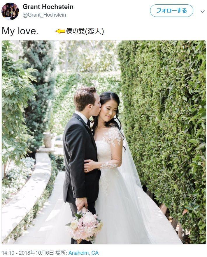 ホックスタインさん ジャンちゃん ご結婚式