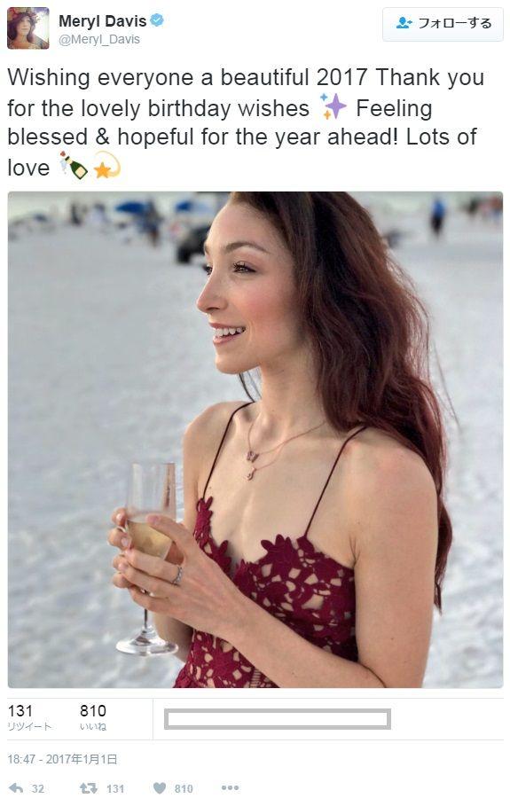 メリルからのメッセージ キムヨナとの違いが歴然