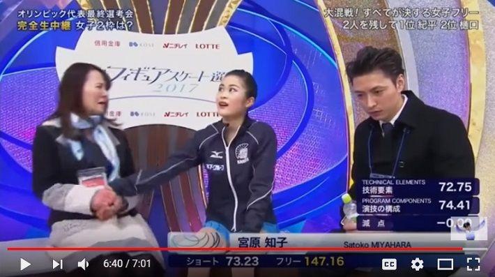 yamato2-710