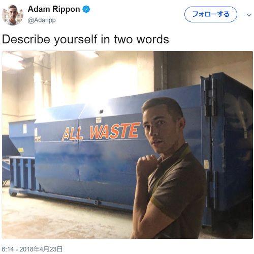 ripponkun allwaste