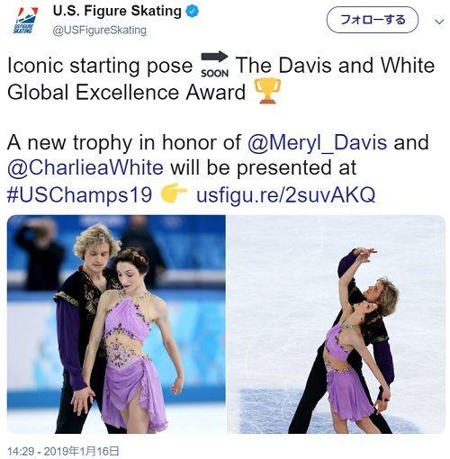 メリチャリの賞が 全米19のダンスチャンピオンに贈呈される!