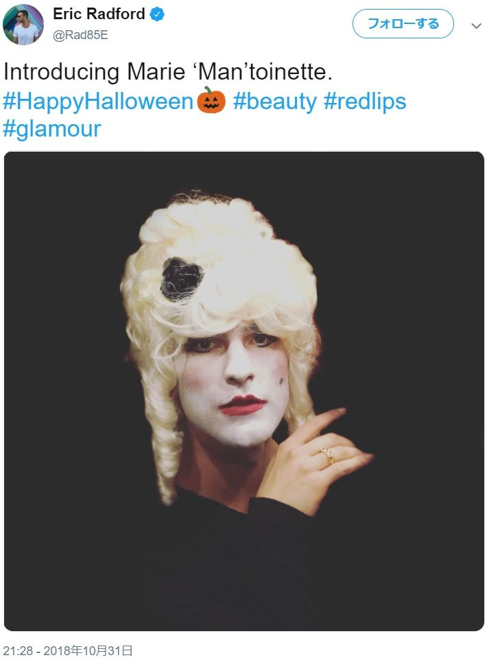 ラドフォードさんの 衝撃のハロウィーンの仮装!