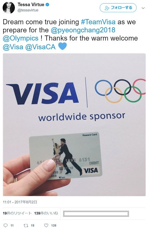 tessa visa debit card