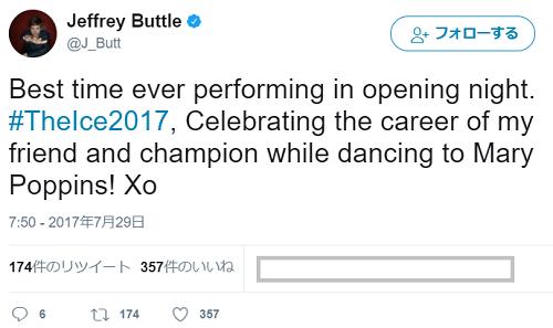 バトルさん20170729
