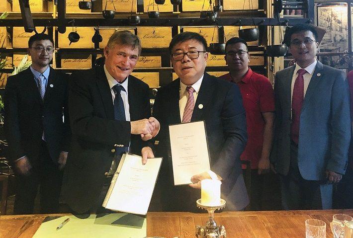 中国 ISUとスケートのセンター・オブ・エクセレンス設立覚書