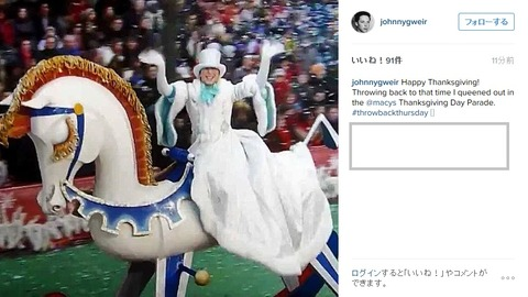 今日は感謝祭 ジョニー パレードの思い出