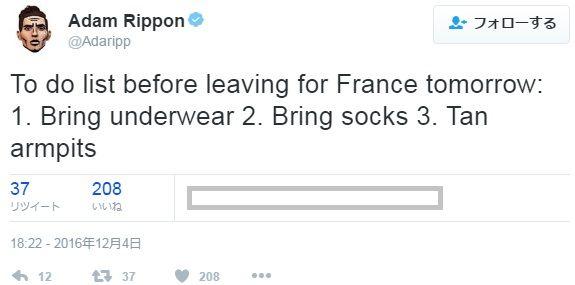 リッポンくん GPF フランスに旅立つ前にすること