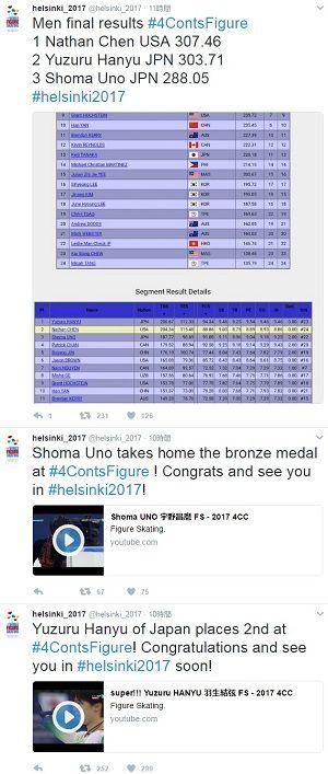 ヘルシンキ2017のツイッターにネイサンくんへの敬意が無い!