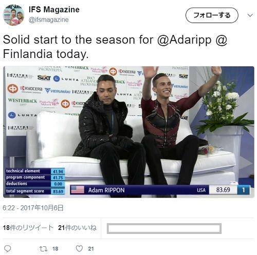 リッポンくん ボヤんくん コリヤダくん フィンランディア杯SP