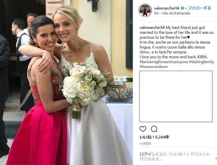 キーラ・コルピさん ご結婚!