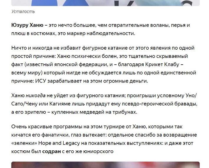 """ロシアから """"ヤバい"""" 記事 出てきました"""