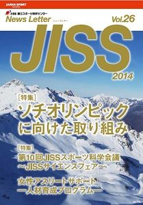 JISS vol26