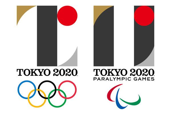 東京2020のエンブレムに絶句!