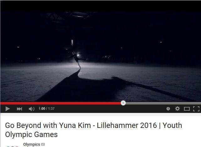 キムヨナの汚ポジ動画だよ~ 2016ユースオリンピック