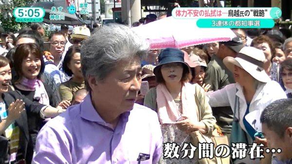 """鳥越氏の巣鴨街頭演説の大惨事 今日の""""バイキング""""は必見"""