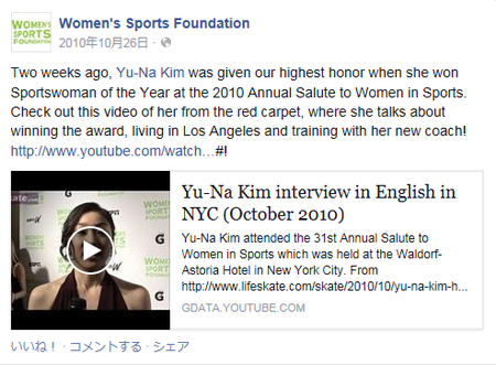 WSF facebook 2010年10月26日