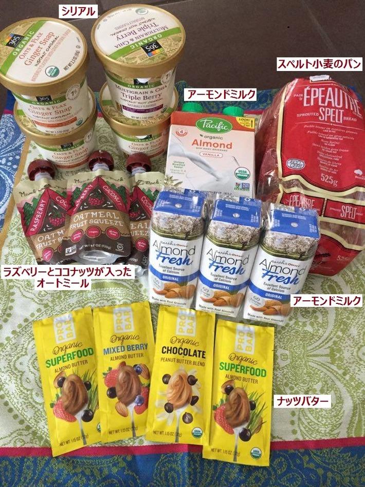 """メーガンのブログ """"カノ国へ旅するビーガン!"""""""