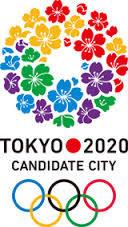 東京2020招致エンブレム