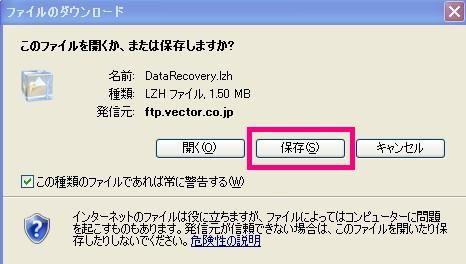 2011y10m22d_165146921r