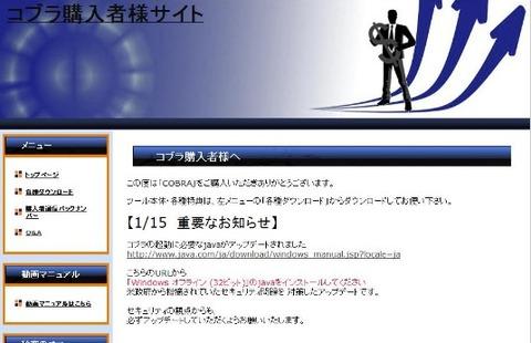 2013y07m10d_205200172