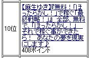 2012y02m25d_111340812