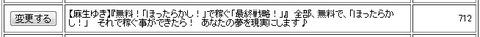 2012y04m30d_143236025