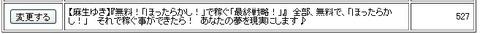 2012y03m21d_154013312