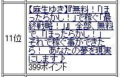 2012y02m24d_095505390