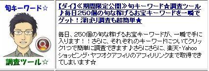2011y11m21d_175003750